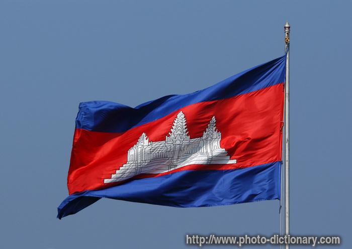 [Image: 1960Cambodia%27s_flag.jpg]
