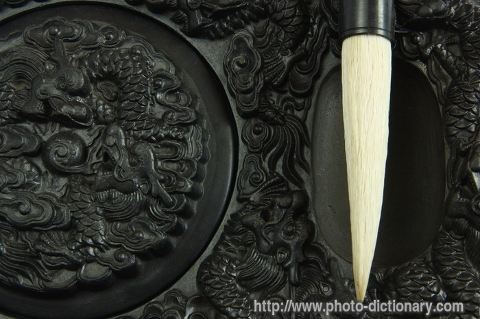 Chinese Calligraphy Photo Picture Definition At Photo