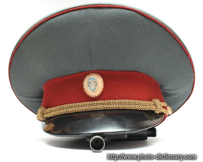 Ukrainian officer cap - photo picture definition at Photo Dictionary ... 4c4f50bcbda3