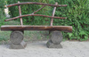 carved bench - photo/picture definition - carved bench word and phrase image