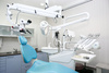 dental clinic - photo/picture definition - dental clinic word and phrase image