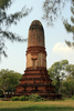 pagoda - photo/picture definition - pagoda word and phrase image