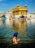 Sikh prayer - photo/picture definition - Sikh prayer word and phrase image