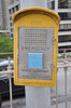 emergency call box - photo/picture definition - emergency call box word and phrase image
