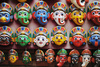 Kathmandu masks - photo/picture definition - Kathmandu masks word and phrase image