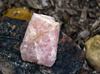 pink quartz - photo/picture definition - pink quartz word and phrase image