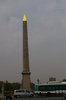 Obelisk - photo/picture definition - Obelisk word and phrase image