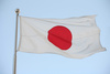 Japan's flag - photo/picture definition - Japan's flag word and phrase image