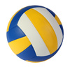 volley ball - photo/picture definition - volley ball word and phrase image