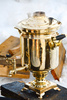 samovar - photo/picture definition - samovar word and phrase image