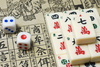 mahjong - photo/picture definition - mahjong word and phrase image