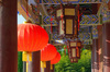 Chinese lanterns - photo/picture definition - Chinese lanterns word and phrase image