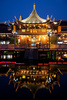 china house - photo/picture definition - china house word and phrase image