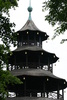 Chinese tower - photo/picture definition - Chinese tower word and phrase image