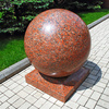 granite ball - photo/picture definition - granite ball word and phrase image