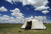 Tibetan tent - photo/picture definition - Tibetan tent word and phrase image
