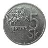 Slovakian coin - photo/picture definition - Slovakian coin word and phrase image
