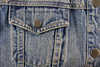 denim background - photo/picture definition - denim background word and phrase image