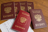 Russian passports - photo/picture definition - Russian passports word and phrase image