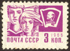 Soviet Russian stamp - photo/picture definition - Soviet Russian stamp word and phrase image