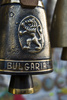 Bulgarian bell - photo/picture definition - Bulgarian bell word and phrase image