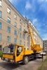 mobile crane - photo/picture definition - mobile crane word and phrase image
