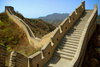 Great Wall - photo/picture definition - Great Wall word and phrase image