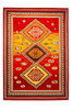 Indian carpet - photo/picture definition - Indian carpet word and phrase image