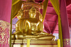 Buddha temple - photo/picture definition - Buddha temple word and phrase image