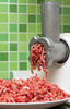 meat grinder - photo/picture definition - meat grinder word and phrase image