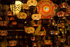 Turkish lanterns - photo/picture definition - Turkish lanterns word and phrase image