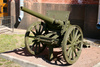 field gun - photo/picture definition - field gun word and phrase image