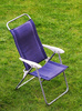 canvas chair - photo/picture definition - canvas chair word and phrase image