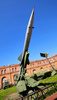 rocket artillery - photo/picture definition - rocket artillery word and phrase image