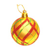 bauble - photo/picture definition - bauble word and phrase image