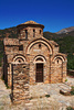 byzantine church - photo/picture definition - byzantine church word and phrase image