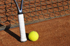 clay court - photo/picture definition - clay court word and phrase image