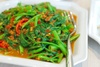 kang kong vegetables - photo/picture definition - kang kong vegetables word and phrase image