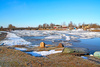 ice on river - photo/picture definition - ice on river word and phrase image