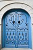 Tunisian door - photo/picture definition - Tunisian door word and phrase image