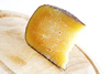 parmezan cheese - photo/picture definition - parmezan cheese word and phrase image
