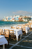Mykonos Island - photo/picture definition - Mykonos Island word and phrase image
