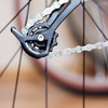 bike gear - photo/picture definition - bike gear word and phrase image