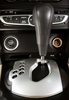 manual gearbox - photo/picture definition - manual gearbox word and phrase image