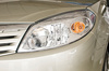 car lights - photo/picture definition - car lights word and phrase image