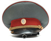 Ukrainian officer cap - photo/picture definition - Ukrainian officer cap word and phrase image